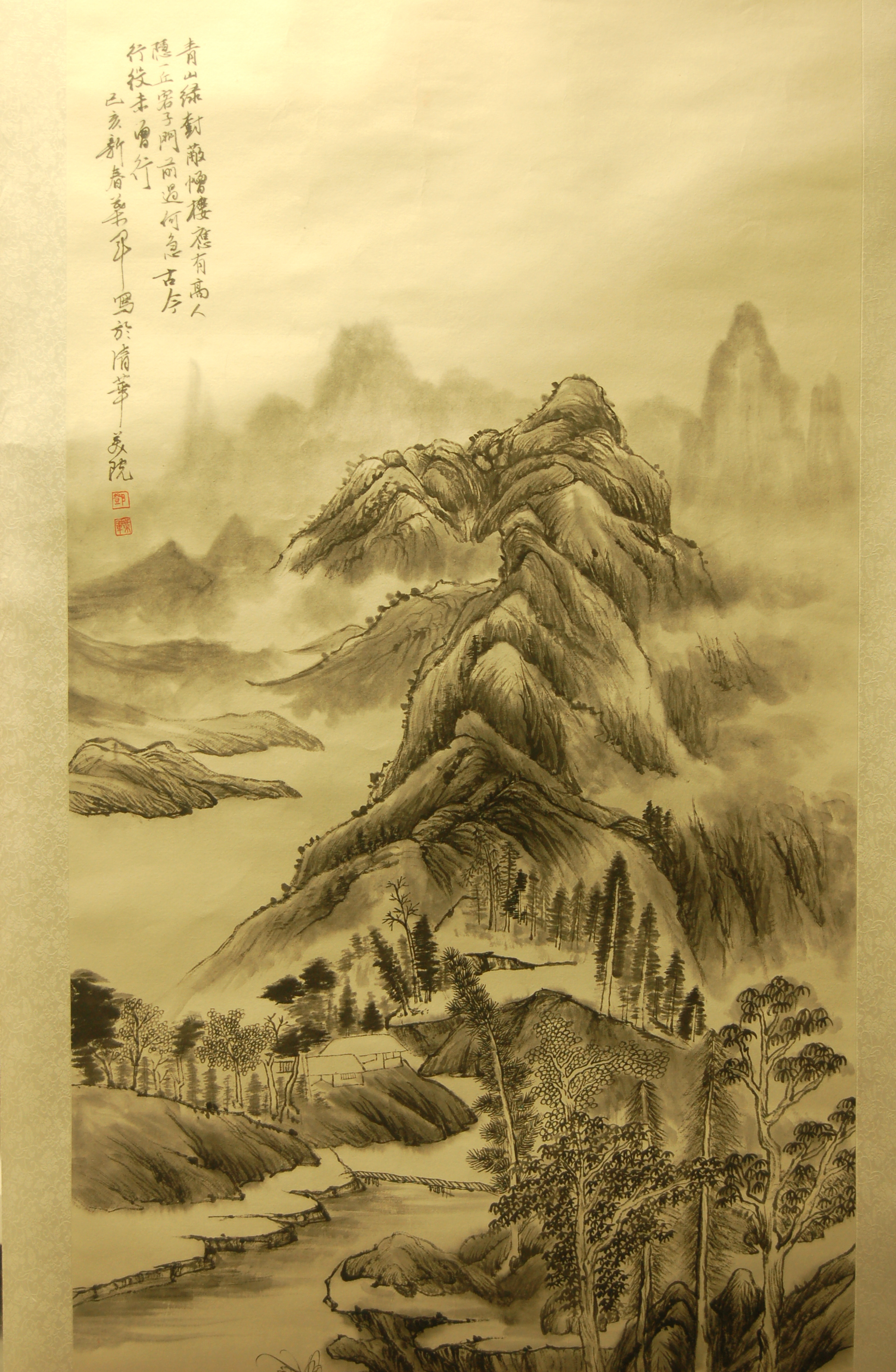 Chinese Brushstrokes